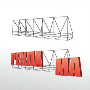 Каркасы для крышных установок